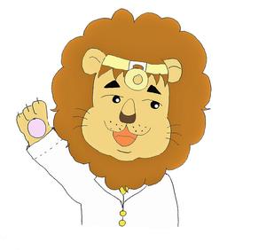 ライオン丸白衣素.jpg