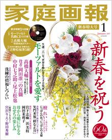 161201_cover.jpg