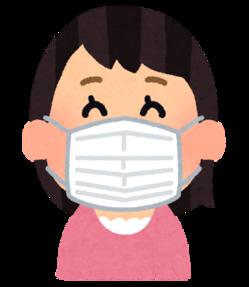 http://hozawa.jp/news/assets_c/2018/01/mask_hida_woman-thumb-autox287-957.png