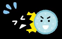 http://hozawa.jp/news/assets_c/2018/01/medical_virus_koutai-thumb-250xauto-960.png
