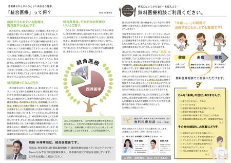 newsletter_ura2019.8.jpg