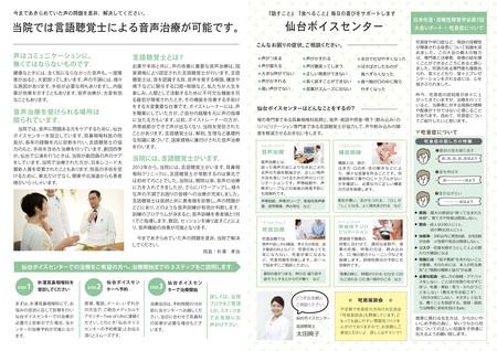 newsletter_ura2019.10.jpg