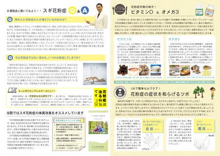 newsletter_uraR22.jpg
