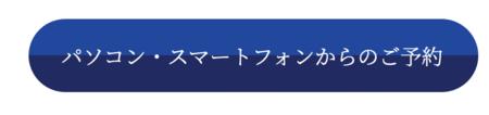 スクリーンショット 2021-05-13 11.53.08.png