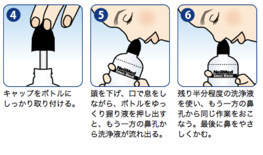 http://hozawa.jp/news/news_img/%E3%82%B5%E3%82%A4%E3%83%8A%E3%83%B3%E3%82%B9%E3%83%AA%E3%83%B3%E3%82%B9%EF%BC%92.png