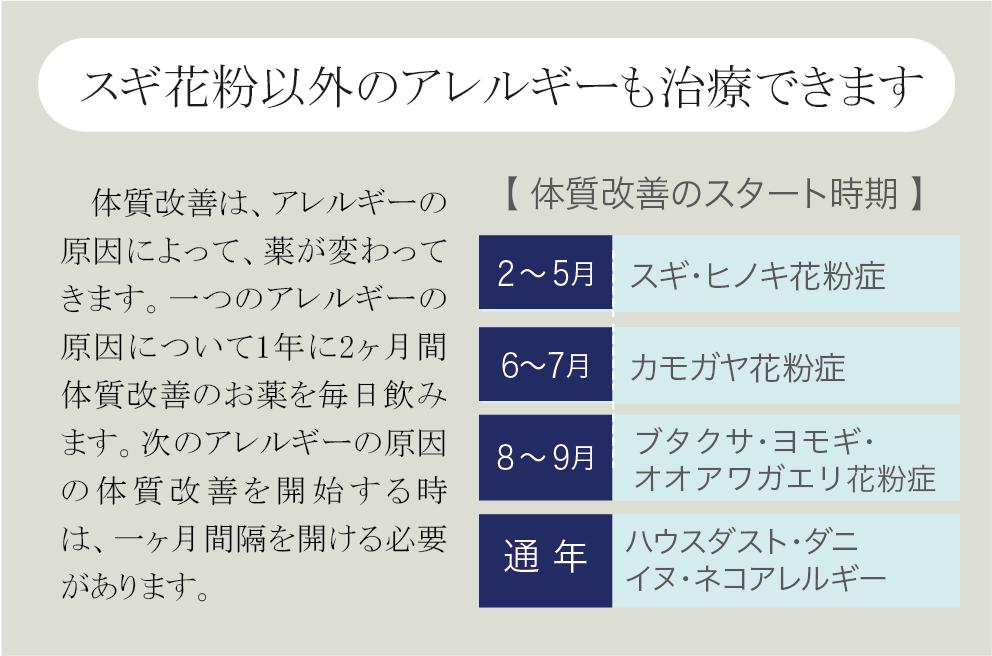 http://hozawa.jp/news/news_img/%E3%82%B9%E3%82%AF%E3%83%AA%E3%83%BC%E3%83%B3%E3%82%B7%E3%83%A7%E3%83%83%E3%83%88%202017-03-31%2015.33.13.png
