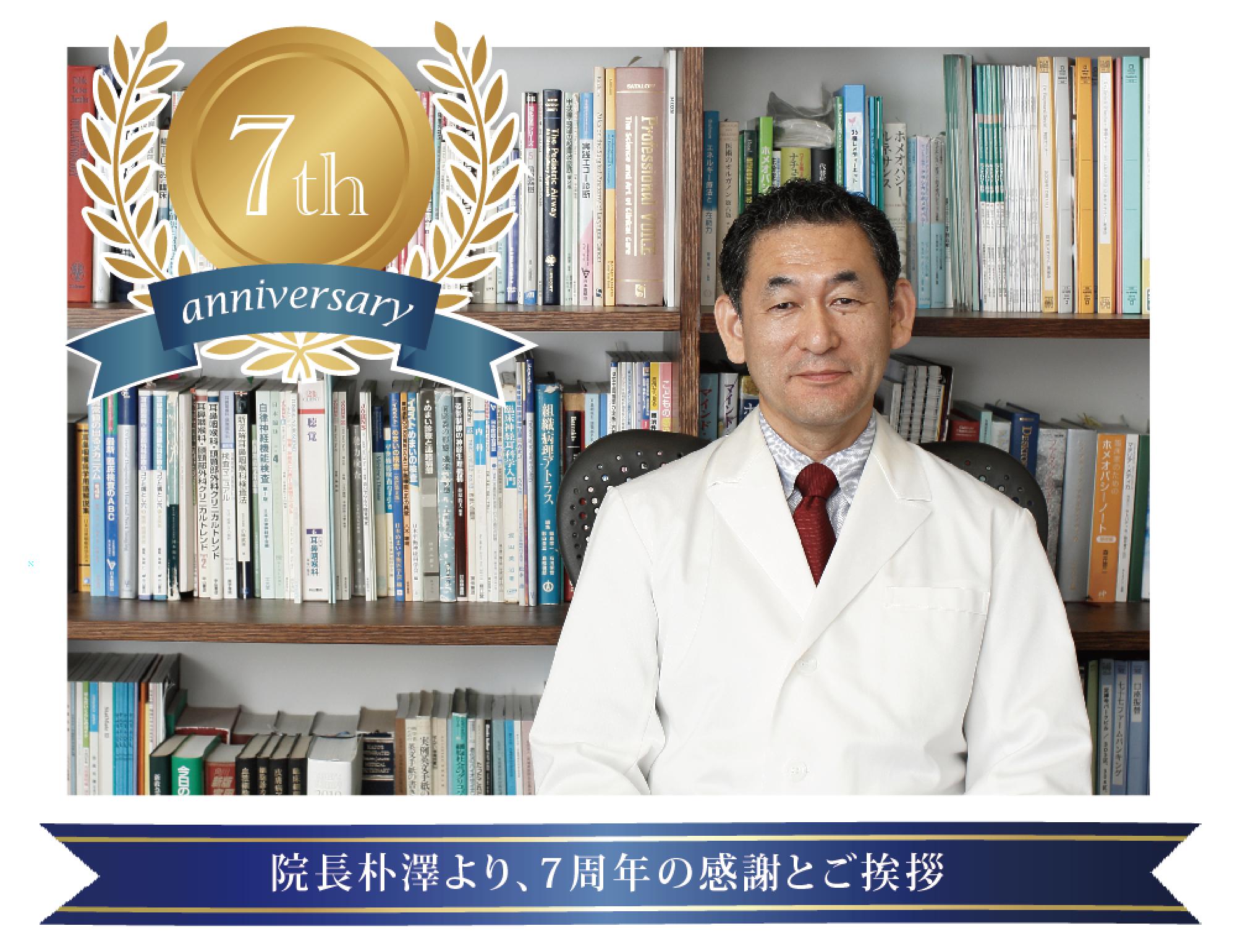 http://hozawa.jp/news/news_img/%E3%82%B9%E3%82%AF%E3%83%AA%E3%83%BC%E3%83%B3%E3%82%B7%E3%83%A7%E3%83%83%E3%83%88%202018-02-08%209.27.49.png