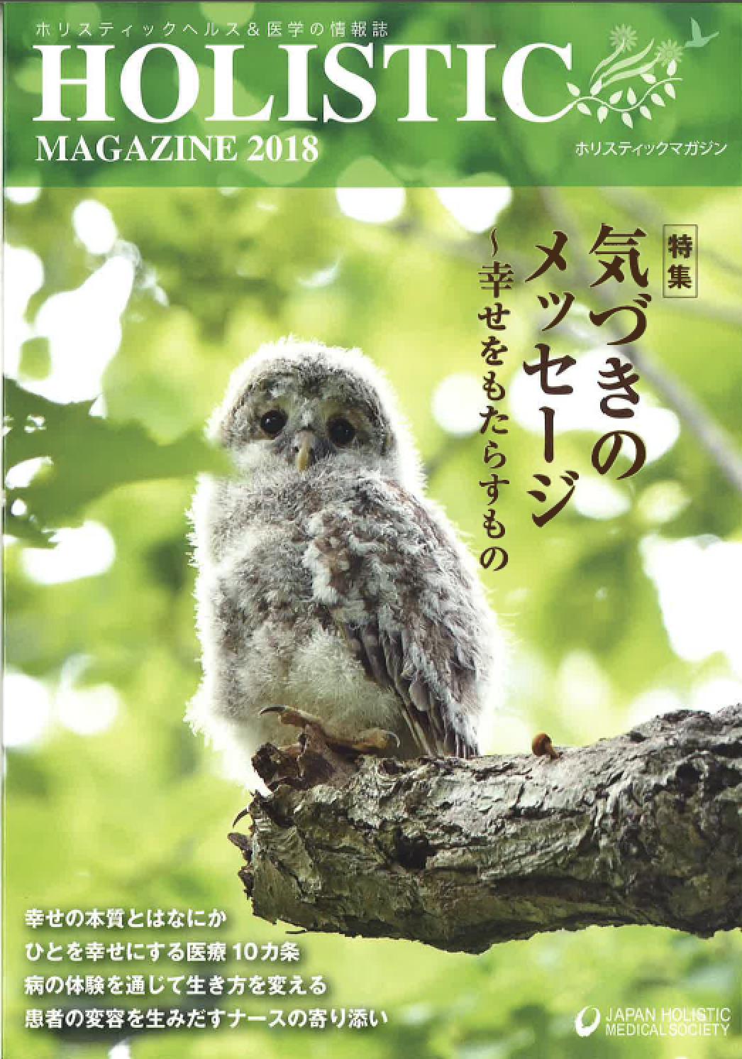 http://hozawa.jp/news/news_img/%E3%82%B9%E3%82%AF%E3%83%AA%E3%83%BC%E3%83%B3%E3%82%B7%E3%83%A7%E3%83%83%E3%83%88%202018-03-01%2010.25.24.png